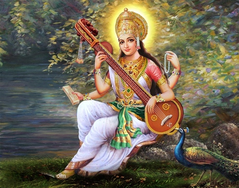 Saraswati ~ the spiritual writings of Sri Sri God Dieux